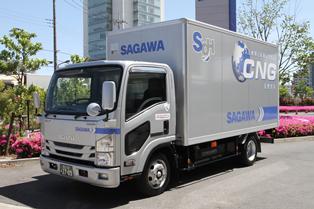 天然ガストラック