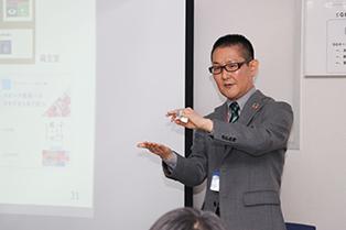 SDGs基礎知識の講義