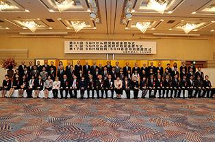 理事長の栗和田 榮一と受賞者の記念撮影の様子